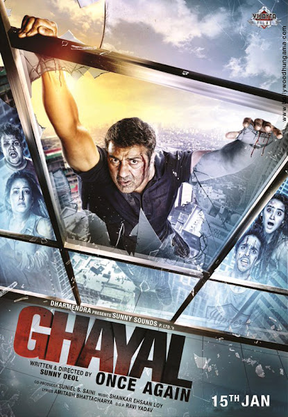 Ghayal Once Again (2016) Movie Poster No. 5