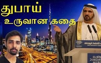 Dubai – Business Case Study | Dr V S Jithendra