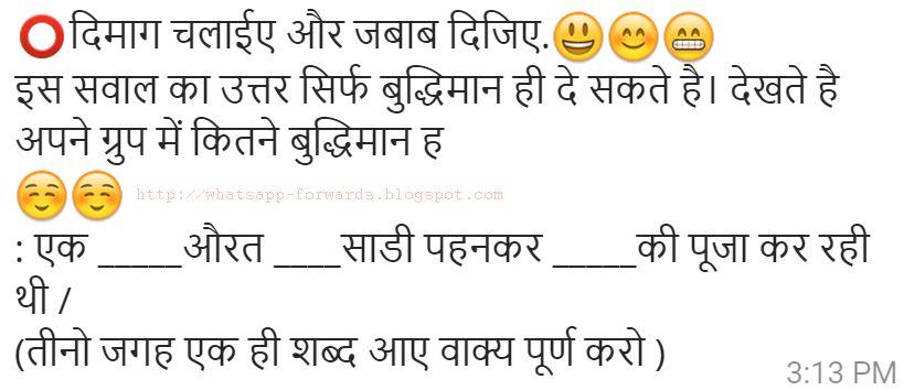 Ek __ Aurat __ Sadi pehenkar __ ki puja kar rahi thi.