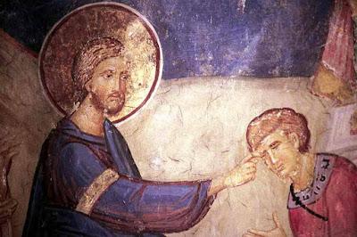Ο Χριστός παρέχει το φως το αληθινό και προσφέρει έξοδο από τον ναρκισσισμό