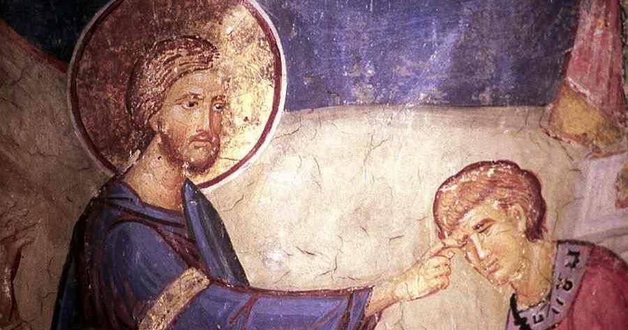 Αποτέλεσμα εικόνας για Διδαχή την Κυριακή του Τυφλού για την έπαρση και την ταπεινοφροσύνη (Άγιος Ιγνάτιος Μπριαντσανίνωφ)