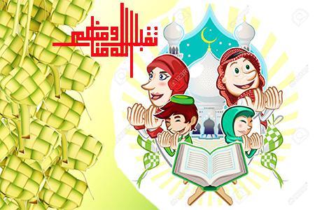 Animasi Hari Raya idul fitri