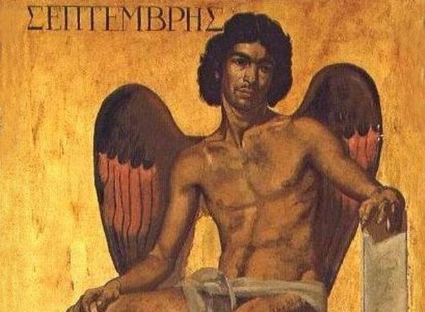 Η 1η Σεπτεμβρίου συνδέεται με ποικίλες προλήψεις. Οι έγκυες απείχαν από κάθε εργασία για να μη γεννηθεί το παιδί τους με το σημάδι του Αγίου Συμεών του Στυλίτη, που γιορτάζει αυτή την ημέρα (Συμεών / σημαδεύω). Η 1η Σεπτεμβρίου θεωρείται η «Ημέρα του Χρονογράφου», καθώς πιστεύεται ότι ο Χάρος γράφει όσους θα πεθάνουν κατά τη διάρκεια του χρόνου. Για να ξορκίσουν τον Χάροντα, οι νοικοκυραίοι σπάνε ένα ρόδι στην είσοδο του σπιτιού τους.