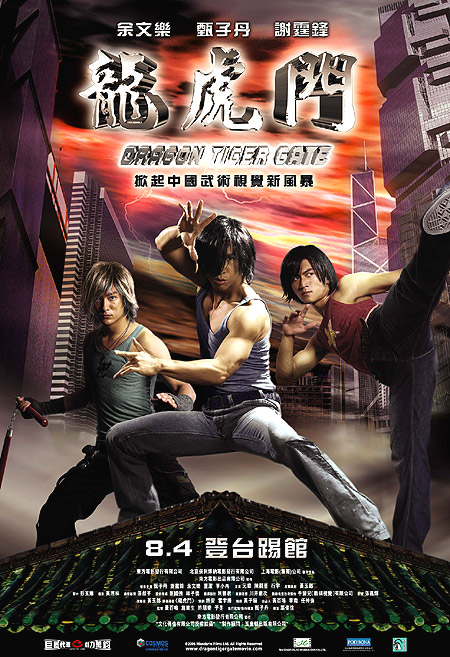 Xem Phim Long Hổ Môn 2006