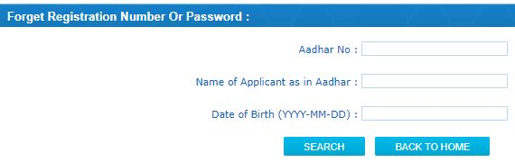 image : HTET 2019 : Download Admit Card without Registration & Password-2 @ TeachMatters
