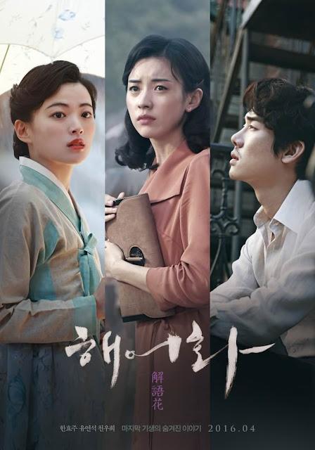 Sinopsis Love, Lies / Hae-eohwa / 해어화 (2016) - Film Korea