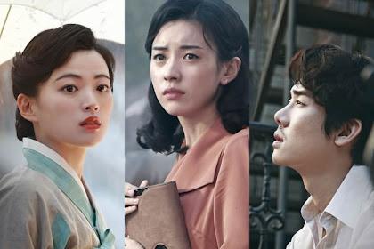 Love, Lies / Hae-eohwa / 해어화 (2016) - Korean Movie