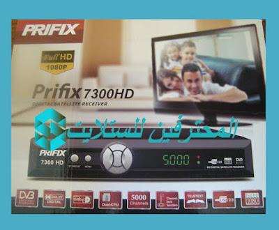 احدث ملف قنوات بريفكس PRIFIX 7300 HD
