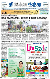 ePaper - Free News Paper, Magazines and eBooks Daily News
