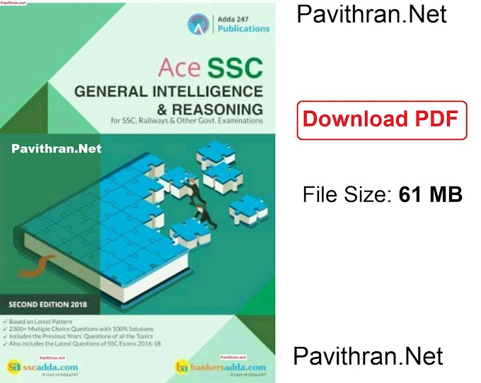 Ace SSC General Intelligence & Reasoning Paid e-Book from Adda247 PDF Download