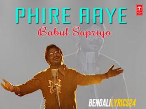 Phire Aaye, Durga puja special song 2017, Babul Supriyo