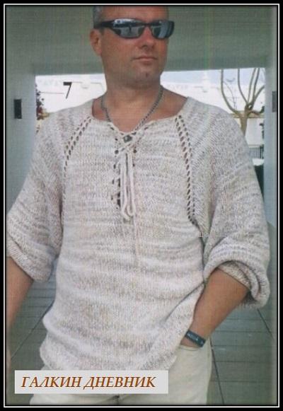 pulover spicami mujskoi pulover vyazanie spicami so shemoi i opisaniem (1)