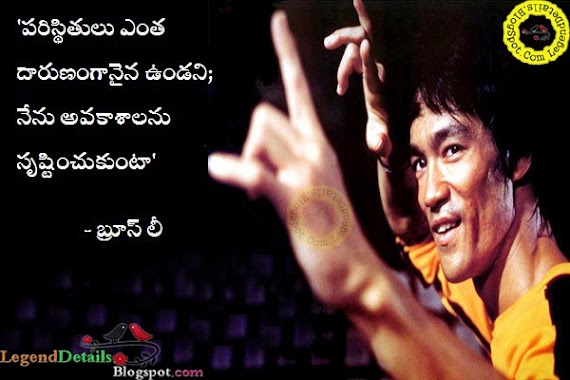 Royalty Free Success Quotes In Telugu Pdf