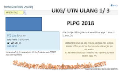 Data Peserta UTN/ UKG Ulang 1 dan 3 Tahun 2018 Dirilis, Persiapkan Diri