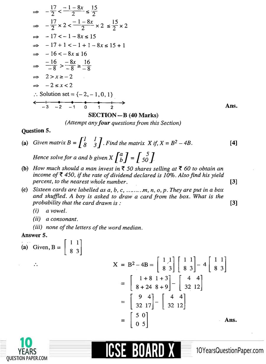 ICSE Board 2017 Solved Mathematics Question paper page-05