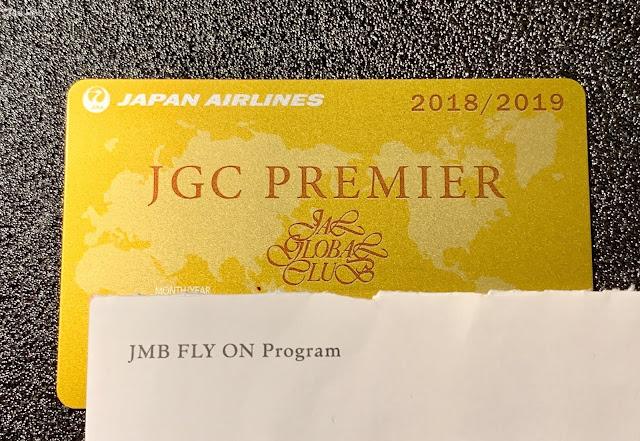 JGC PREMIER Card