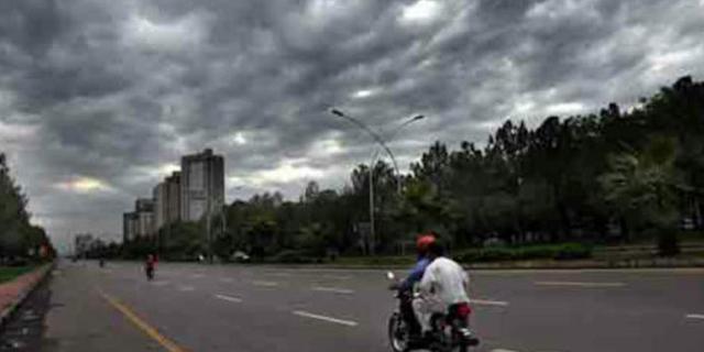 MP के 33 जिलों में नमी बढ़ रही है, मूसलाधार बारिश का अलर्ट जारी | WEATHER FORECAST