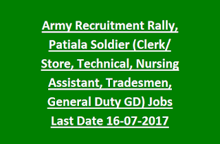 Army Recruitment Rally, Patiala Soldier (Clerk, Store, Technical, Nursing Assistant, Tradesmen, General Duty GD) Registration