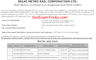 DMRC Assistant Manager Result 2016 Declared