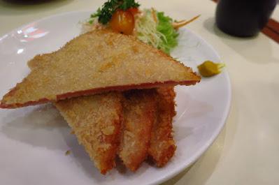 Keria Japanese Restaurant, hamu katsu