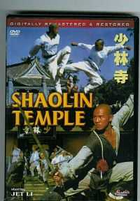 The Shaolin Temple (1982) Hindi - Tamil - Telugu Full Movie 400mb BDRip 480p