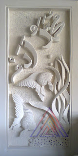 Relief dua Ikan Hias dan kaligrafi