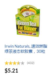 iherb減肥茶