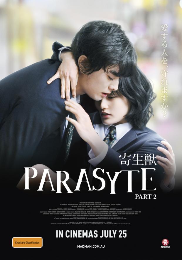 Ký Sinh Thú: Phần 2 | Parasyte: Part 2 (2015)
