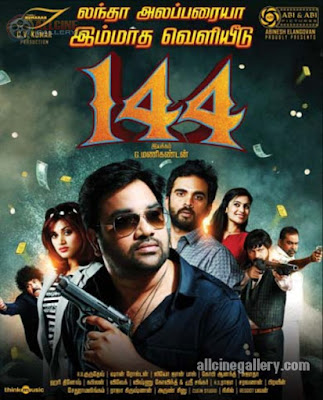 144 2015 Hindi Dual Audio 720p HDRip 1.2GB world4ufree.ws , South indian movie 144 2015 hindi dubbed world4ufree.ws 720p hdrip webrip dvdrip 700mb brrip bluray free download or watch online at world4ufree.ws