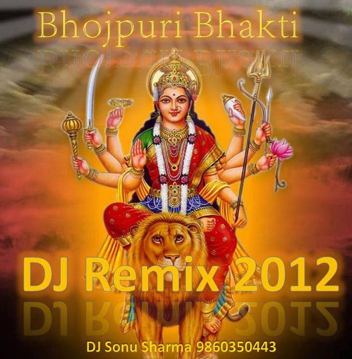 Best bhakti bhajans hindi songs 2016 hits good video music indian.