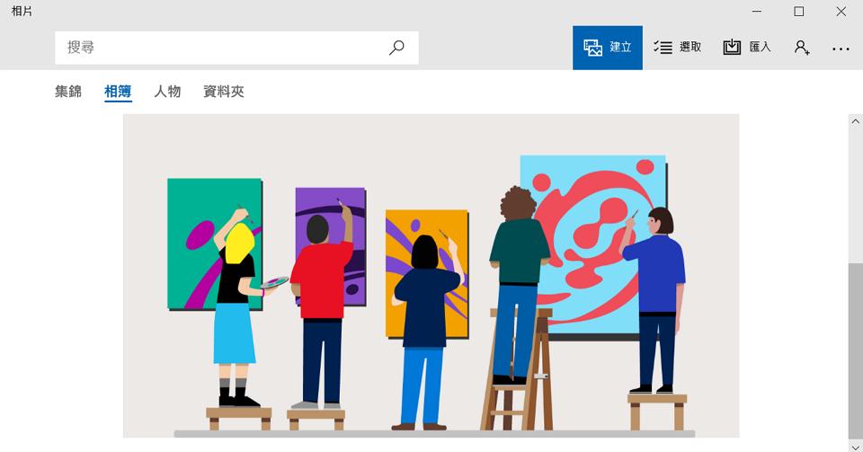 如何分割剪裁影片檔案? Windows10 內建應用程式「相片」最迅速簡單(免安裝) - 逍遙の窩