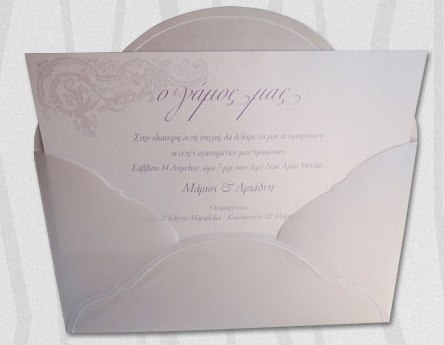 Classic wedding invitations A1102