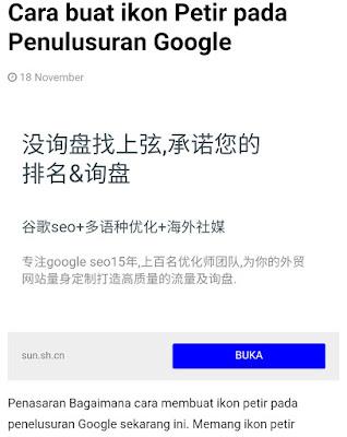 Memasang Kode Iklan di Artikel Blog (3 iklan)