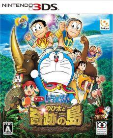 Doraemon Nobita To Kiseki No Shima Download Game Nintendo