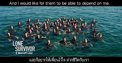Lone Survivor Quotes