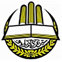 Jawatan Kosong Perbadanan Perpustakaan Awam Negeri Perak (PPANPK)