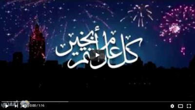 حالات واتساب فيديو عيد الفطر المبارك