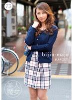 (Re-upload) BIJN-073 美人魔女73 れい 37