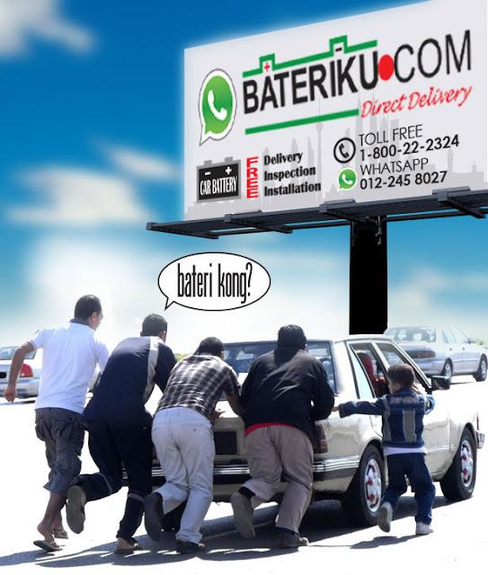 bateriku.com