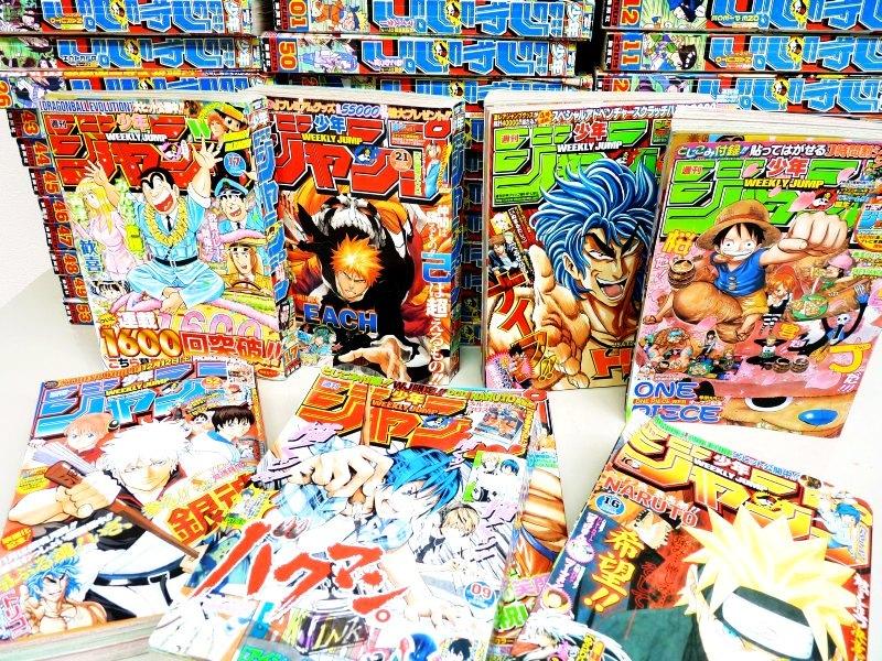 Mundo Japon Entretenimiento En Japon Y Juegos Tradicionales