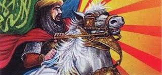 "Image ""Abu Hurairah"" ( Foto : Google )"