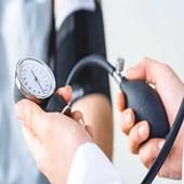 Obat Tradisional Hipertensi Paling Manjur