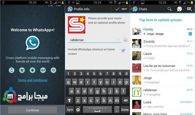كيفية تنزيل WhatsApp Plus APK وتثبيته على الاندرويد