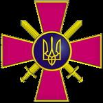 Знак СВ ЗСУ