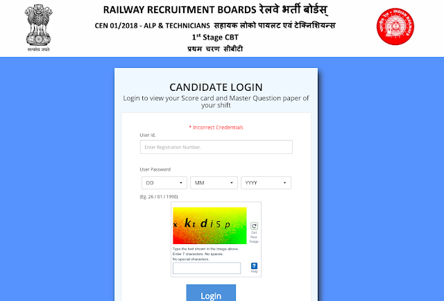 RRB Railway ALP Technician 2018 First Stage Revised Result Published