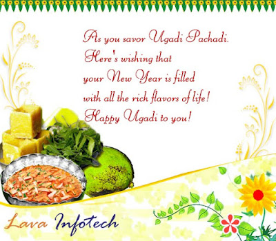 Happy Ugadi Greetings 2016 in Telugu, Kannada, English for Facebook