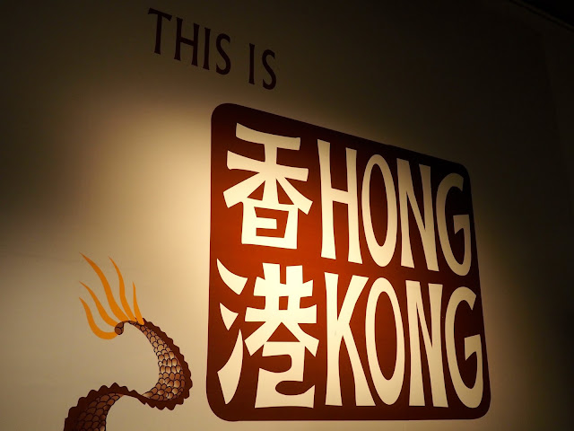 """This is Hong Kong"" painting in Hong Kong Museum of History"