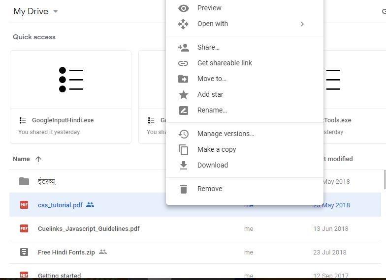 google-drive-में-अपलोड-फाइल्स-की-share-link-कैसे-बनाये