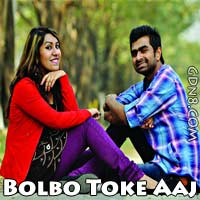 Bolbo Toke Aaj - Imran And Puja