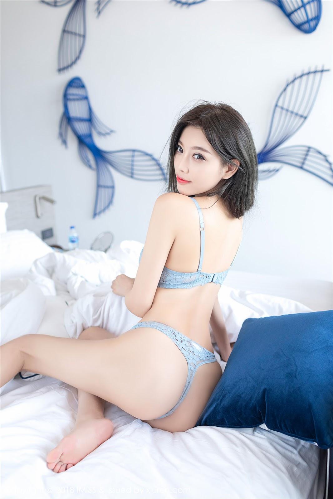 Hot Girls ♔♔… 杨晨晨sugar, - Trang 13